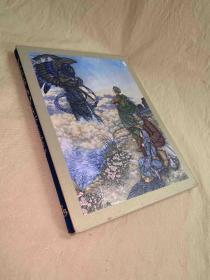 Rubaiyat of Omar Khayyam  鲁拜集   全新