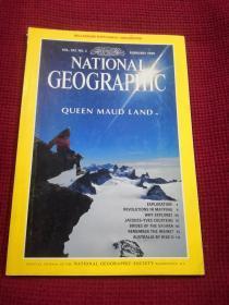 美国国家地理杂志 1998年2月