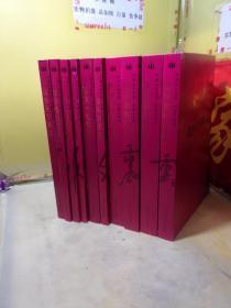 中国当代作家刘震云系列:一腔废话、故乡相处流传、故乡面和花朵【1-4】、温故一九四二、手机、我叫刘跃进、故乡天下黄花 全10册