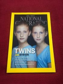 美国国家地理杂志 2012年1月