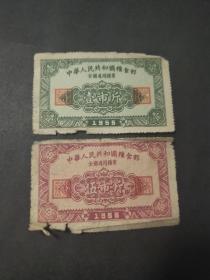 1956年全国通用粮票壹市斤/伍市斤, 56年国票 全国通用粮票2种全套,(十六两制)稀少,新中国第二套全国粮票