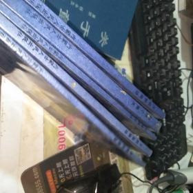 功家秘法宝藏卷一软性气功2本+卷二硬形气功三本合售 品如图
