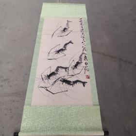 字画一幅 虾  尺寸宽70厘米  高175cm,