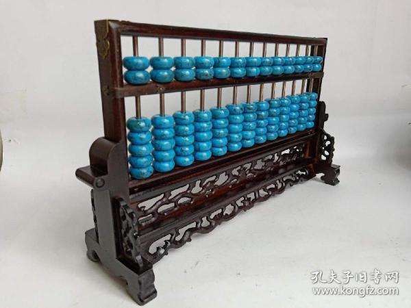 蓝松石算盘插屏摆件,品相如图,镂空雕刻,装饰摆设寓意好,算盘一响黄金万两。