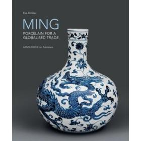 Ming Porcelain for a Globalised Trade