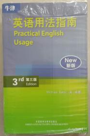 牛津英语用法指南:Practical English Usage