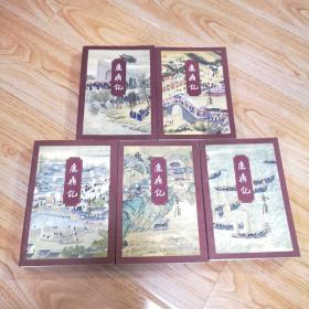 鹿鼎记(全五册)一版一印