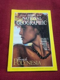 美国国家地理杂志 1997年6月