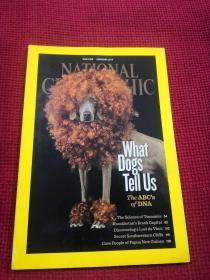 美国国家地理杂志 2012年2月