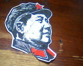 木刻毛主席像