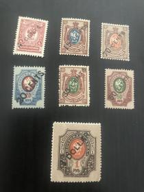 大清客邮邮票 新一组 7张 20分加盖重字 新票 有背胶。1890年代俄在大清时期发行加盖邮票