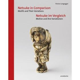 Netsuke in Comparison Motifs and Their Variations