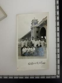 原国家民委专家张红旧藏老照片1张  四清运动归来 在武汉长江大桥留影 1965年