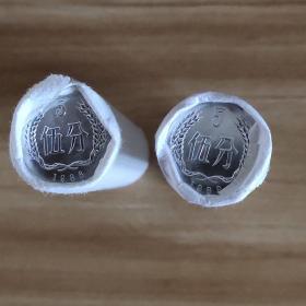 1989年五分硬币,1986年5分硬币各一卷,全新原卷一卷50枚,配亚克力币筒,币保真假一赔十。