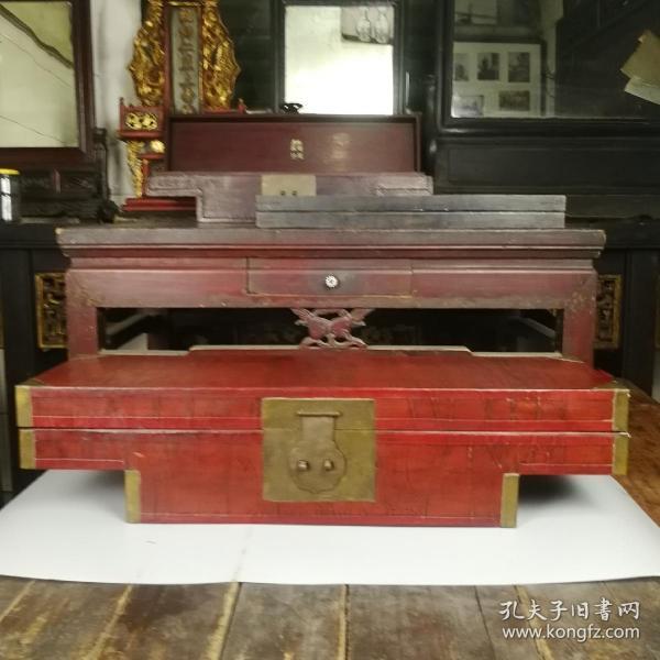 清代老牛皮盒包铜轿盒古玩异型盒子双层红色皮制收纳盒