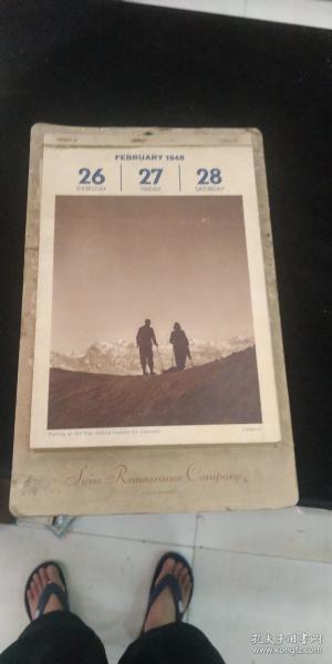 民国1948年外文挂历一本
