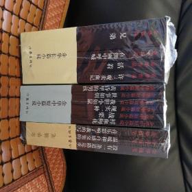 《余华全集》(13册全)