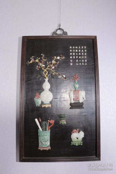 旧藏:百宝嵌太平有象·诗文挂板