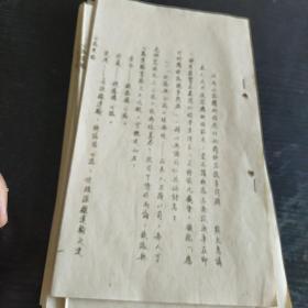 民国早期江西名人熊大惠