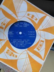 小薄膜唱片:电影电视歌曲/啊!小草
