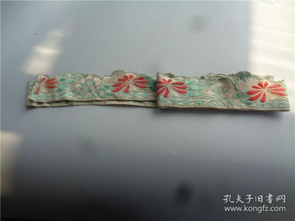 民国时期苏绣机织花卉纹宽花边