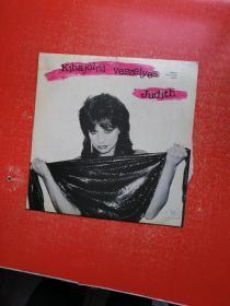 JUDITH(黑胶唱片1张)外国原版,见图
