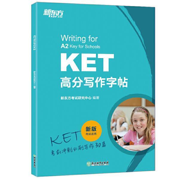 新东方KET高分写作字帖