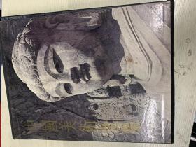 中国美术全集:雕塑编:  (11)龙门石窟雕刻