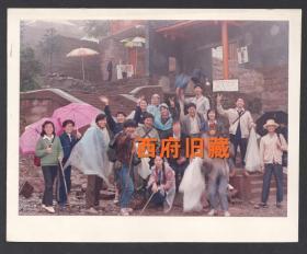 八十或九十年代,四川天台山进山售票处前合影照,当年的舞厅,帐篷旅馆,很有时代特色