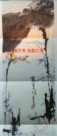 关山月,傅抱石,周彦生,吴湖帆,郑板桥,潘天寿作品海报