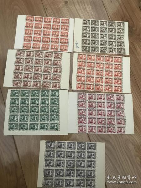 大清客邮邮票 7件不同。25连票 新 有背胶 品好打包一起 难寻版票连票