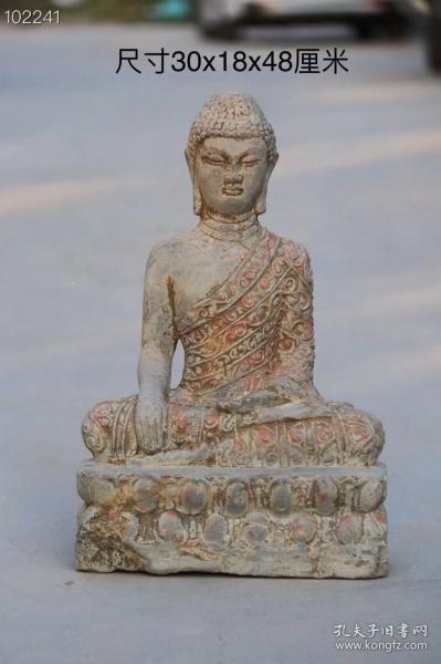青石施加佛像,青石雕刻,整体雕刻细致,藏传佛教风格,开脸端庄慈祥,雕工精湛,因年久失修有少许残破,品相如图,保存基本完整,包浆厚重,尺寸如图,适宜收藏、供奉