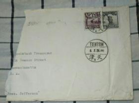 1926.6.7.天津至美国实寄残封(贴有帆船票叁角与肆分各一枚,封已撕去部分)