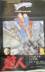 一开电影海报 超人