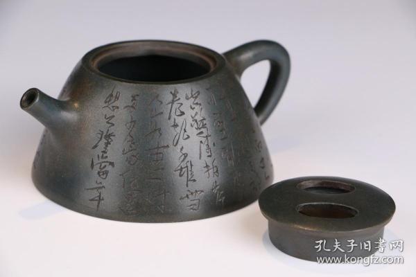诗文紫砂壶