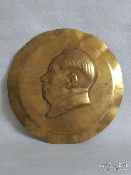 拆迁收来文革时期纯铜主席像,包浆浓厚,完整无损,保老保真。