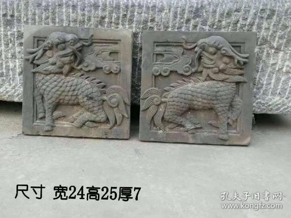 下乡收得老旧藏砖雕麒麟一对,雕刻精美,寓意极佳,包浆老旧。装饰装修佳品~