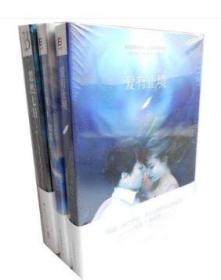 爱有止境1-2册+忽然七日共3册 爱有止境2:喧嚣 劳伦·奥利弗 著 言情小说 奇幻与浪漫爱情小说