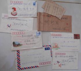 老信封【带信】