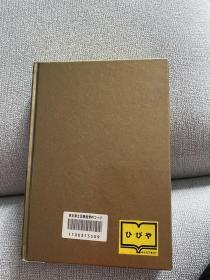 昭和万叶集(全20册,赠送附录1册 )