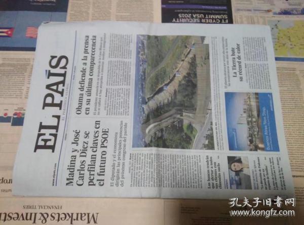 EL PAIS 西班牙国家报 西班牙语学习资料 随机5份打包发货 原版过期刊报纸