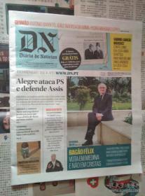 DIARIO DE NOTICIAS 葡萄牙报纸 葡萄牙语学习资料随机打包发货 原版过期报纸
