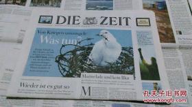 DIE ZEIT 德国时代周报随机发货20元一份 外文德语过期学习资料报纸