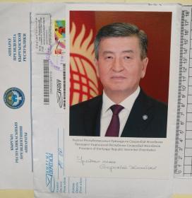 吉尔吉斯斯坦总统、国家元首(2017-)、前总理、政府首脑(2016-2017)、奥什州州长(2012-2015)、议会议员(1996-)、索隆拜·沙里波维奇·热恩别科夫(Sooronbay Sharipovich Jeenbekov)、官方签名、大照片1张(珍贵、罕见)