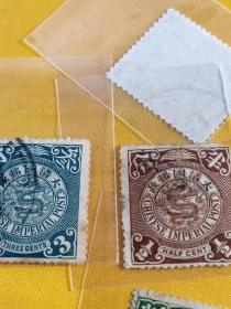 挑出33张完整无残老邮票,大清蟠龙邮票,全部保老保真,全部完整无残,收藏价值高,展览意义大。