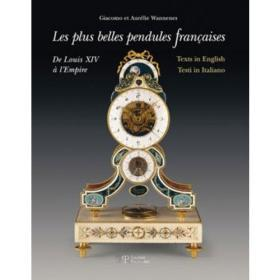 The Finest French Pendulum Clocks From Louis XV to the Empire