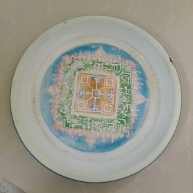 早期,57年搪瓷盘子。如图,直径29.5㎝