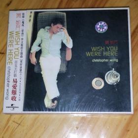 黄凯芹更好世界(未拆封CD)