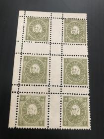 清民少见人物头像邮票 新票 保存很好 不知道什么票 未知?