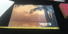 文革挂历:1973年祖国风光挂历一本,缺3月份